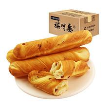 前10分钟# 张阿庆 牛奶鸡蛋味蔓越莓小撕棒面包 19.9元包邮(29.9-10元)