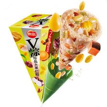 舌尖上的端午# 思念V粽粽子组合礼盒500g*2 24.9元包邮(满79.8-54.9)