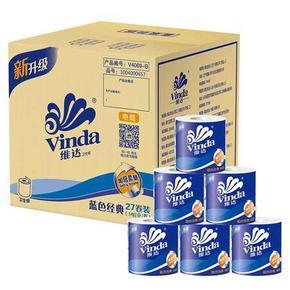 维达  蓝色经典卷纸整箱装 3层*140g*27卷*3件 122.7元包邮(152.7-30券)