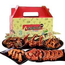 前3分钟半价# 精武香辣卤味肉类小吃礼包675g 29.5元(59-29.5)