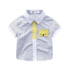 前1小时# 心倍爱 男宝宝短袖百搭纯棉衬衫 15点 29元(49返20)