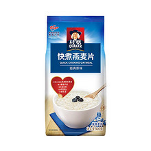 领券预告# 桂格 快煮燕麦片袋装400g  24日 10点 4.9元包邮(9.9-5券)