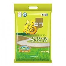 软糯甘甜# 福临门 苏软香大米5kg 27.9元