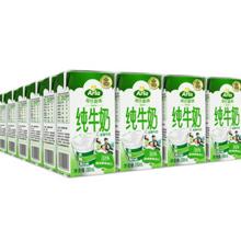 德国进口牛奶 Arla爱氏晨曦 全脂牛奶 200ml*24盒  49.9元
