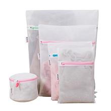 前30分钟# 洗衣网袋5件套 18点 9.8元包邮(18.8-9.8元)