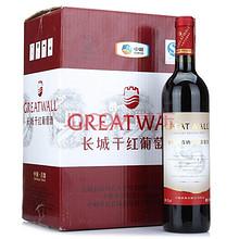 聚会必备# 长城 解百纳干红葡萄酒750ml*6瓶 119元包邮
