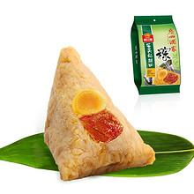前2000名#  广州酒家 蛋黄鲜肉粽200g*2件 20.8元(19.8/第2件1元)