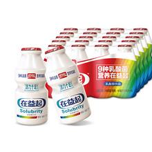 夏季拼团# 盼盼 在益起乳酸菌饮料100ml*4瓶*22件 82.4元(满199-120券)