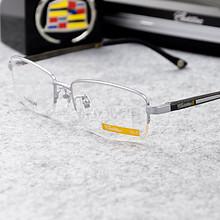 大牌好价# 凯迪拉克 合金黑色眼镜框架 148元包邮(199-100券)