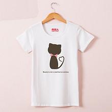 前1小时# 南极人 夏季修身可爱棉女式T恤 20点 29元(39-10)