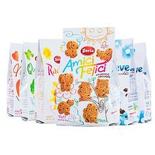 前5分钟# 多丽雅 意大利进口曲奇饼干350g*2 30.9元包邮(第2件1元)