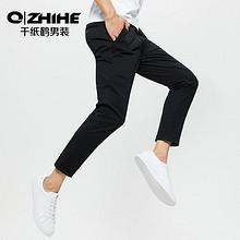 前5分钟半价# 千纸鹤 男装棉质休闲裤  59元包邮(118-59元)