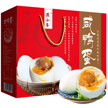 限地区:源合斋 咸鸭蛋礼盒装 20枚 1200g  29.9元