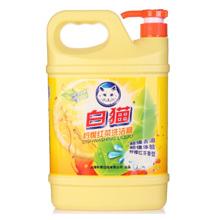 家中常备# 白猫 柠檬红茶洗洁精1500g*2 10.5元(买2免1)