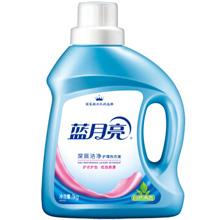 蓝月亮 深层洁净洗衣液1kg    折合9.8元(19.8,满99-50)
