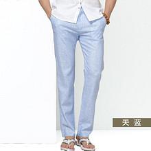 前10分钟# 男士夏季休闲亚麻长裤 2件 13点 78元包邮(拍2付1)