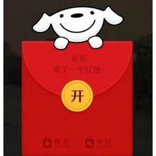 领红包#京东618神广告 你咋不上天呢 片尾可领全品券