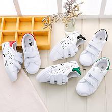 前10分钟# 儿童运动镂空小白鞋 59元包邮(88-29元)