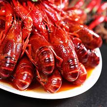 前3分钟半价# 麻辣十三香小龙虾  3.4斤以上净虾2斤 39.9元包邮(79.9-39.9元)