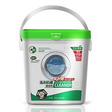 前10分钟半价# 净安 艾叶洗衣机槽清洁剂1250g 19.9元包邮(39.9-19.9元)