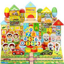 前10分钟#  AR木制积木儿童玩具 24.9元包邮(49.8-24.9元)