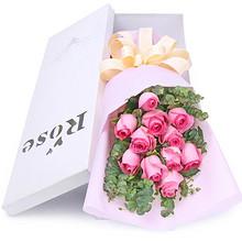 鲜花速递# 花语天下 香槟玫瑰花束礼盒11朵 58元包邮(98-40券)