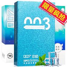 燃烧激情# 007 冰感进口避孕套组合30只 6.9元包邮(56.9-50券)