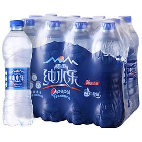 限华北#  百事 纯水乐纯净水 550ml*12瓶 *3件 21.1元(26.4,2件8折)