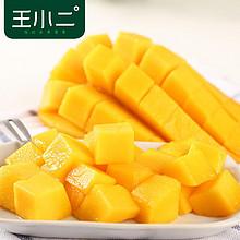 前3分钟# 王小二 海南热带特产芒果 共7.5斤 29.91元包邮(29.9+0.1+0.01)