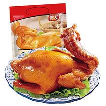 前1分钟#贺友 德州五香脱骨扒鸡500g*2 25.9元包邮(49.8,第2件1元)