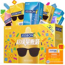 情趣盎然# 杰士邦 避孕套超值量贩礼盒59只*2件 88元包邮(118-30券)