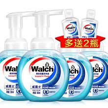 前1分钟半价# 威露士 洗手液300ml*4瓶 35元包邮(69.9-34.9)