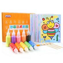 前10分钟半价# 猫贝乐 儿童沙画DIY手工彩沙套装 14.5元包邮(29-14.5)