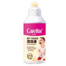 Carefor 爱护 婴儿蛋白奶瓶果蔬清洗液 300ml*5件 49.5元(99.5-50)