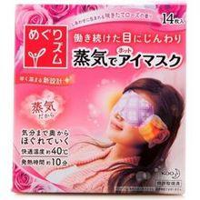 眼部护理# kao花王 玫瑰香蒸汽眼罩 14片 *3盒 137元包邮(237-100券)