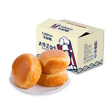 前1分钟# 卡尔顿 北海道面包*2 36.8元包邮(拍2付1)