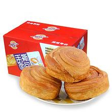 前10分钟# 闽乐 手撕面包1kg*2箱  28.8元包邮(18.9+9.9元)