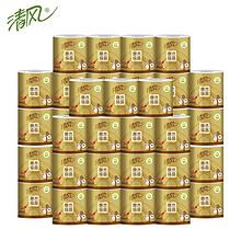前3分钟# 清风原木金装4层卷筒纸32卷*2件 99.8元包邮(59.9+39.9元)