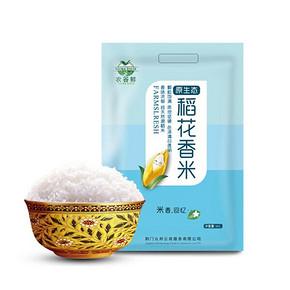 自然滋养# 农谷鲜 农家自产稻花香米 5kg  27.9元包邮