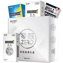 超薄快感# 杰士邦 zero 零感超薄避孕套 24只 19.6元包邮(39.6-20券)