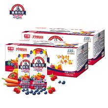 前10分钟# 光明莫斯利安 常温酸奶2果3蔬果 88元包邮(108-20元)