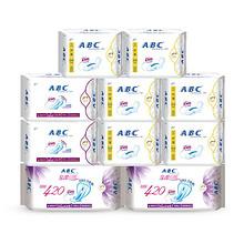 前1小时# abc卫生巾棉柔日夜用组合装10包 59.9元(69.9-10)