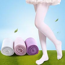 前1分钟半价# 芭比女童天鹅绒舞蹈连裤袜 3条装 14.9元包邮(29.9返14.9元)