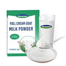 前15分钟# 荷兰进口羊奶粉成人孕妇奶粉400g*2  58元