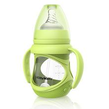 前2000名半价# Millymally 婴儿玻璃奶瓶8件套 19元包邮(38返19元)