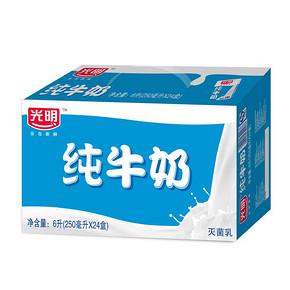 今日包邮#天猫超市包邮商品推荐 共4款 (附1分凑单品)