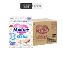 Kao 花王 Merries 新生儿纸尿裤 NB96片*4包 277元包税包邮