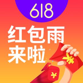 19日16点红包雨# 天猫app 618红包雨 领取5元/10元/618元现金红包 前方战报小编抽到2元!