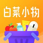清凉白菜快报# 惠喵每日精选白菜小物 7月21日更新30条 有求必应