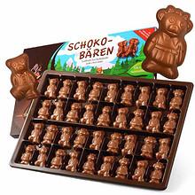 前10000名# 萨洛缇 小熊牛奶巧克力糖果100g*2 26元包邮(拍2付1)